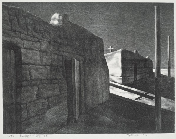 "Su Xinping, ""Silent Town No. 2"", 1991 ; lithograph, 52×69cm © Courtesy Printmaking Department of CAFA"