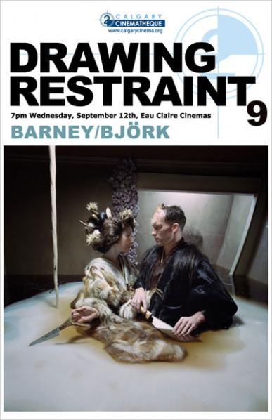 """Drawing Restraint 9"", Matthew Barney and Bjork wearing Kimonos"