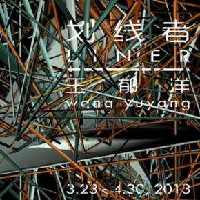 """00 Tang Contemporary Wang Yuyang poster 290x290 - Wang Yuyang's solo show """"Liner"""" at Tang Contemporary Art featuring his multi-media practices"""