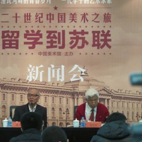 03 Shao Dazhen and Jin Shanshi at the press conference Photo by Gao Sisi 290x290 - The 20th China's Art Road - Studying in the Soviet Union Inaugurated at National Art Museum of China