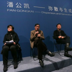 "03 The Opening Ceremony of ""Dispersion and Generation"" 290x290 - Raise Question for Chinese Art: Large-scaled Solo Exhibition ""Dispersion and Generation"" of Pan Gongkai opened in Beijing"