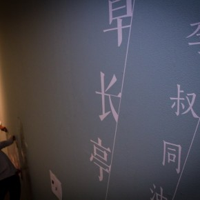"""04 Installation View of Long lasting Fragrance – Study on Li Shutong' Oil Paintings at CAFAM 290x290 - """"Li Shutong's Self-Portrait"""" Reached the CAFA Art Museum and Successfully Fixed on the Wall"""