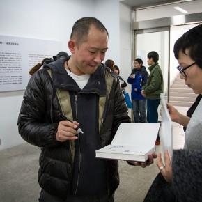 """05 """"Review What You Have Learned and Learn the New Wu Jiang's Woodcut"""""""