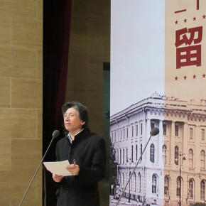 05 Fan Dian chaired the opening ceremony Photo by Gao Sisi 290x290 - The 20th China's Art Road - Studying in the Soviet Union Inaugurated at National Art Museum of China
