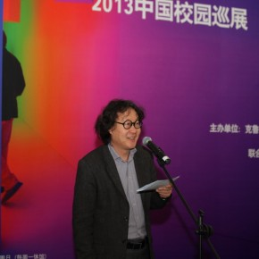 """05 Opening Ceremony of Carlos Cruz-Diez """"Circumstance and Ambiguity of Color"""""""