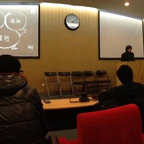 "07""Art • Welfare • Medical What is Interdisciplinary Clinical Art"" Lecture by Professor Kijyo Rokkaku  290x290 - Art • Welfare • Therapy: What the Interdisciplinary ""Clinical Art"" is? - Lecture by Professor Kijyo Rokkaku Held at CAFA"