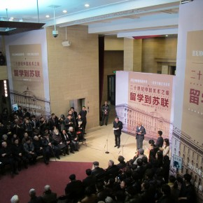 07 The Opening Ceremony of The 20th China's Art Road Studying in the Soviet Union Photo by Gao Sisi 290x290 - The 20th China's Art Road - Studying in the Soviet Union Inaugurated at National Art Museum of China