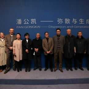 "08 The Opening Ceremony of ""Dispersion and Generation"" 290x290 - Raise Question for Chinese Art: Large-scaled Solo Exhibition ""Dispersion and Generation"" of Pan Gongkai opened in Beijing"