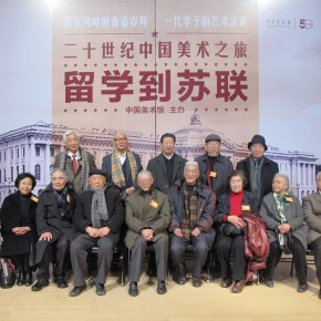 14 Group Photo of Honorable Guests at The 20th China's Art Road Studying in the Soviet Union Photo by Gao Sisi 290x290 - The 20th China's Art Road - Studying in the Soviet Union Inaugurated at National Art Museum of China