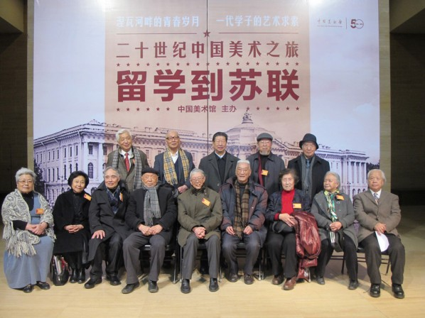 14 Group Photo of Honorable Guests at The 20th China's Art Road - Studying in the Soviet Union;  Photo by Gao Sisi