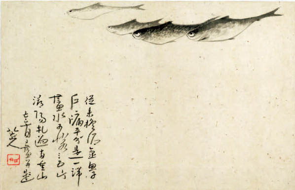 Zhang Feng(died 1662). Immortals' Secret in a Stone Cave(detail), 1658. Ink and color on paper, handscroll. Private collection.