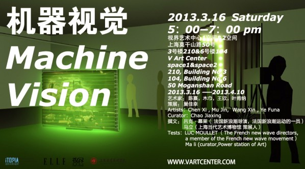 Machine-Vision