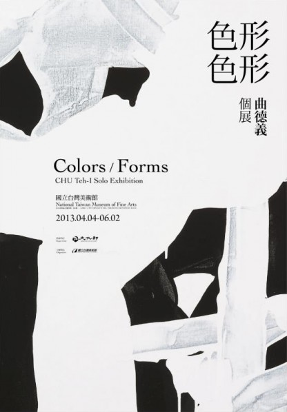 Poser of Colors-Forms