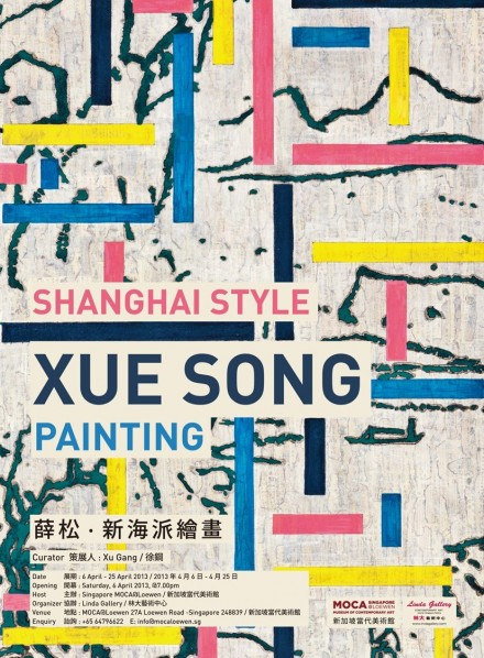 Poster of Xue Song
