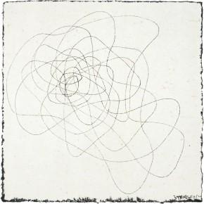 Wang Huangsheng roaming apparition series No. 21 2012 ink on paper 70×70cm 290x290 - Wang Huangsheng: roaming | apparition opens March 22 at WiE am WASSER in Berlin