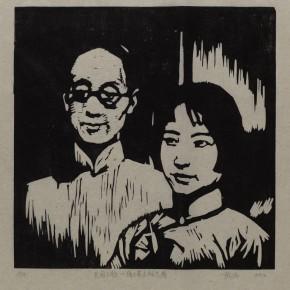 """Wu Jiang, """"Figures of the Republic of China--Lu Xiaoman and Xu Zhimo"""", 2012; woodcut, 30 x 30 cm"""