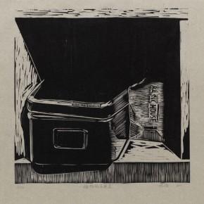 """Wu Jiang, """"Metal Box for Storage"""", 2011; woodcut, 30 x 30 cm"""