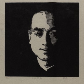 """Wu Jiang """"Nan Huaijin's Portrait"""" 2012 woodcut 29.9 x 30 cm 290x290 - """"Review What You Have Learned and Learn the New: Wu Jiang's Woodcuts"""" Held at the Central Academy of Fine Arts"""