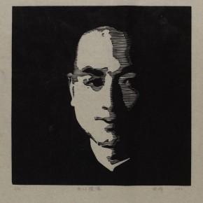"""Wu Jiang, """"Nan Huaijin's Portrait"""", 2012; woodcut, 29.9 x 30 cm"""