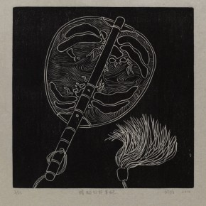 """Wu Jiang, """"The Pan with Dragonfly Pattern Instructing an Army"""", 2012; woodcut, 30 x 30 cm"""