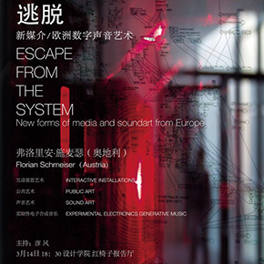Escape from the System: New Forms of Media and Sound Art from Europe, a Lecture by Florian Schmeiser from Austria