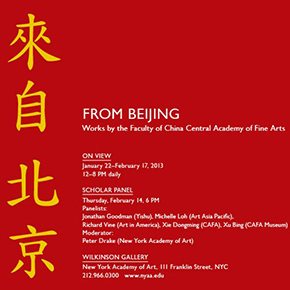 """Old School and New School"" – Sino-America Art Academy Teaching Comparative Discussion Held at New York, USA"
