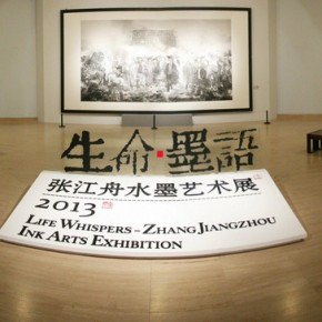 00-Life-Whispers-Solo-Exhibition-by-Zhang-Jiangzhou-Inaugurated-at-the-National-Art-Museum-of-China