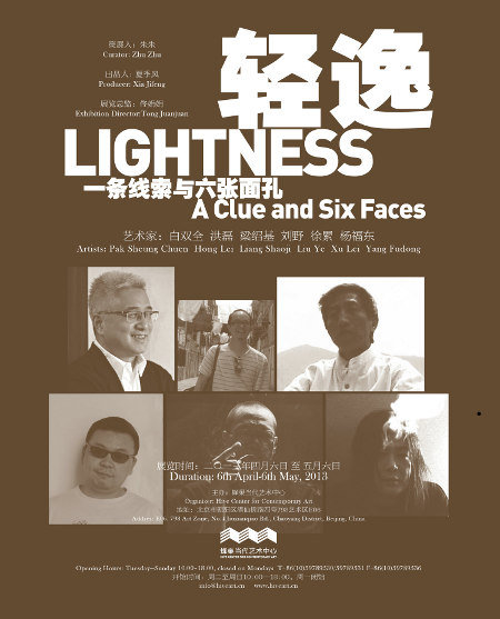 00 Poster of Lightness - A Clue and Six Faces