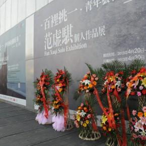 00 Posters of Liu Jinghong and Fan Xuqi's Solo Exhibitions