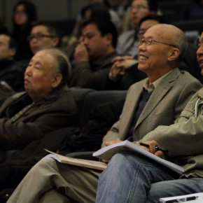 """02 Seminar on National Beiping Art School and the Fine Art of the Republic of China 290x290 - Records of the Academic Discussions of """"National Beiping Art School and the Fine Art of the Republic of China"""" (Part I)"""