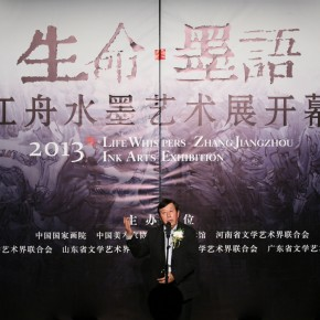 04-Liu-Dawei,-Chairman-of-the-Chinese-Artists'-Association-spoke-at-the-opening-ceremony
