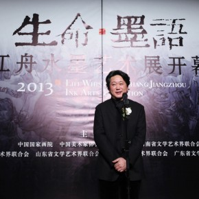 07-Zhang-Jianzhou,-Vice-president-of-China-National-Art-Museum-of-China-addressed-at-the-opening-ceremony