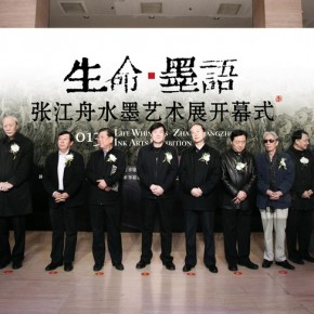08-Honorable-guests-jointly-raised-the-curtains-of-Life-Whispers-Solo-Exhibition-by-Zhang-Jiangzhou