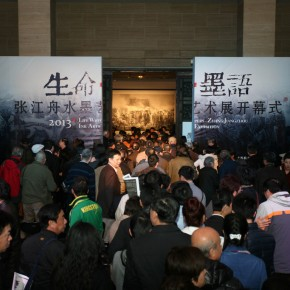 09-Life-Whispers-Solo-Exhibition-by-Zhang-Jiangzhou-Inaugurated-at-the-National-Art-Museum-of-China