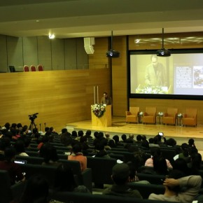 """26 Seminar on National Beiping Art School and the Fine Art of the Republic of China 290x290 - Records of the Academic Discussions of """"National Beiping Art School and the Fine Art of the Republic of China"""" (Part I)"""
