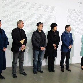 27 The Opening Ceremony of Re Ink Invitational Exhibition of Chinese Contemporary Ink and Wash Painting  290x290 - Re-Ink: Invitational Exhibition of Chinese Contemporary Ink and Wash Painting 2000-2012 on view at Today Art Museum
