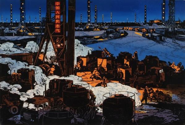 "Chao Mei, ""Fighting Against Oil Sea"", 58 x 87 cm, 1974"