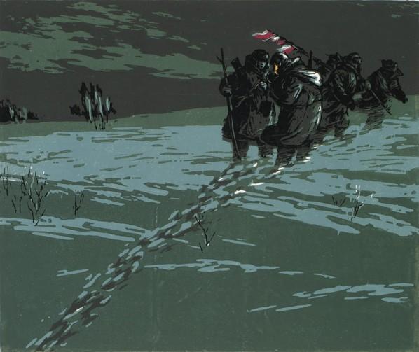 "Chao Mei, ""First Footprints"", 30 x 36 cm, 1960"