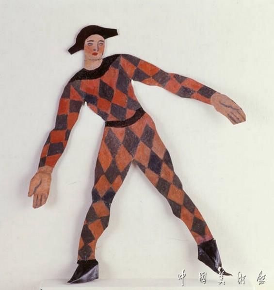 """Juan Gris, """"Clown"""", sculpture"""