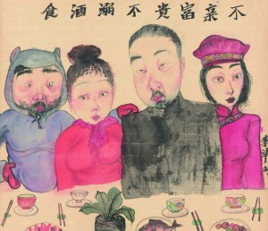 """Li Jin """"Away from Food and Wine and the Wealth"""" ink and color on paper  300x258 - Li Jin, """"Away from Food and Wine, and the Wealth"""", ink and color on paper"""