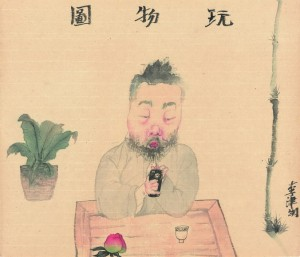 "Li Jin ""Plaything"" ink and color on paper  300x257 - Li Jin, ""Plaything"", ink and color on paper"