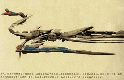 Nine Deaths, Two Births Xu Bing's Phoenix Project