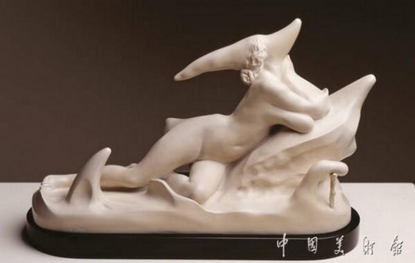 "Salvador Dali, Hysteria, Streamlined Nude Woman"", sculpture, 26 x 40 x 13.5cm, 1934(1973)"