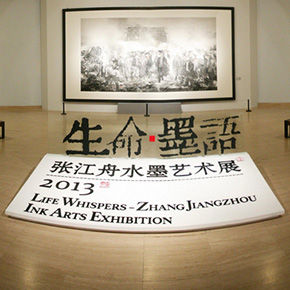 Life Whispers: Solo Exhibition by Zhang Jiangzhou Inaugurated at the National Art Museum of China