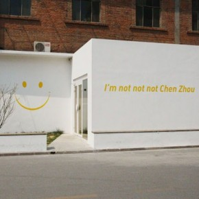 """01 Exhibition View of Im not not not Chen Zhou 290x290 - A Visual Journey of """"I'm not not not Chen Zhou"""" at Magician Space"""