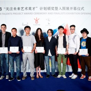 01 Group photo of finalists and the judging committee of the 2013 Focus on Talents Project 290x290 - Today Art Museum announces 2013 Focus on Talents Project Finalists Exhibition in Beijing