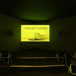 """05 Exhibition View of Im not not not Chen Zhou 290x290 - A Visual Journey of """"I'm not not not Chen Zhou"""" at Magician Space"""