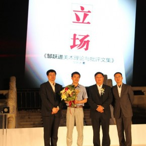 06 View of the 7th Award of Art China · Annual Influential 2012 Ceremony