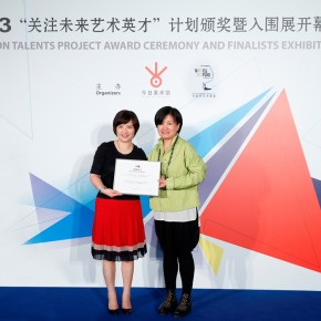11 Xie Suzhen Director of Today Art Museum issued a donation certificate to Wang Jue Director of Pernod Ricard China 290x290 - Today Art Museum announces 2013 Focus on Talents Project Finalists Exhibition in Beijing