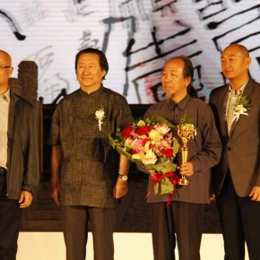 12 View of the 7th Award of Art China · Annual Influential 2012 Ceremony